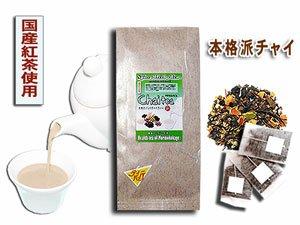 本格派インドチャイティー(3g×25tb)◇国産紅茶ベース(ショウガ入り)
