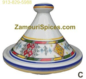 Tagine Serving Moorish Yellow Med 25cm