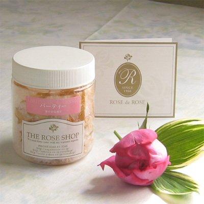 【バレンタイン】バラの香りのローズソルト《Rose de Rose 》ダマスククラッシック「パーティ」