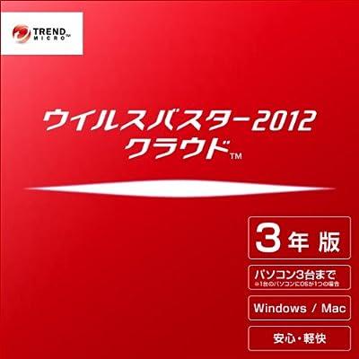 ウイルスバスター クラウド - bs.benefit-one.co.jp