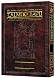 img - for Talmud Bavli- The Gemara: The Classic Vilna Edition, with an Annotated, Interpretive Elucidation- Tractate Eruvin, Vol. 1: 2a-52b, Chapters 1-4 (The Schottenstein Daf Yomi Edition, No. 7) book / textbook / text book