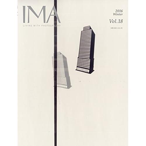 IMA(イマ) Vol.18 2016年11月29日発売号