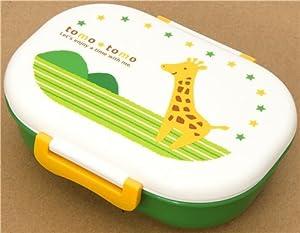 coupon for cute giraffe bento box lunch box kawaii coupon amazon. Black Bedroom Furniture Sets. Home Design Ideas