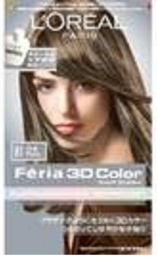 フェリア 3Dカラー パールアッシュ #81