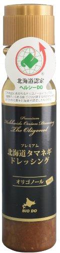 プレミアム北海道タマネギドレッシングオリゴノールプラス 200ml 北海道版トクホ(ヘルシーDo)認定商品