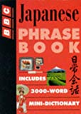 img - for Japanese Phrase Book (BBC Phrase Books) book / textbook / text book