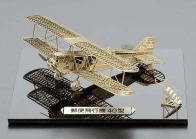 1/160 郵便飛行機40型