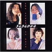 フジテレビ系ドラマ オリジナルサウンドトラック「きらきらひかる」
