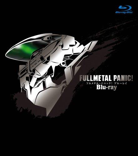 フルメタル・パニック!(初回限定生産) (Blu-ray)関智一