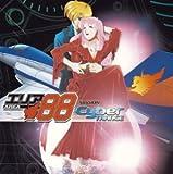 エリア88-ミッション・サイバートランス-(CCCD)