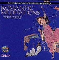 中国名曲集 [Romantic Meditations] - 癮 - 时光忽快忽慢,我们边笑边哭!