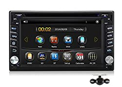 See Pumpkin 6.2 Inch In Dash HD Touch Screen Car DVD Player GPS Navigation Stereo Support Bluetooth/SD/USB/DVR/3G/1080P with Free Backup Reverse Camera Details