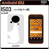 Android au IS03専用 ハードカバー(柄4/シロクマ)