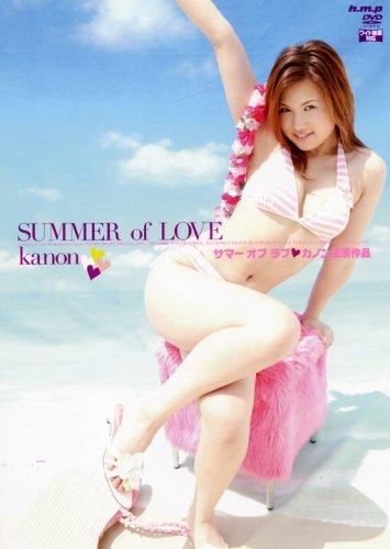 [Kanon] SUMMER of LOVE
