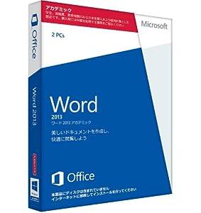 Office 2016、または Office 2013 をダウンロードし …