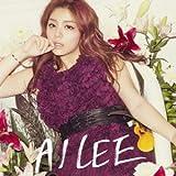 Heaven-Ailee