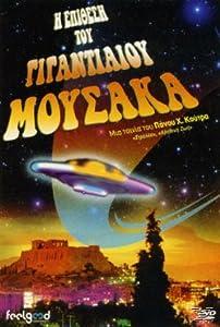 : Giannis Angelakis, Christos Mantakas, Panos H. Koutras: Movies & TV