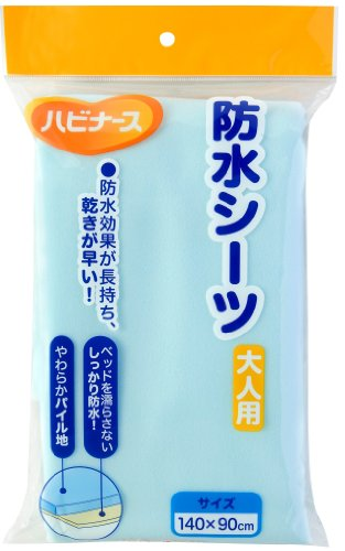 ハビナ-Su waterproofing system-star