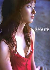藤本美貴ソロ写真集「COEUR」[DVD付き]