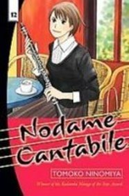 のだめカンタービレ 12巻(英語版)