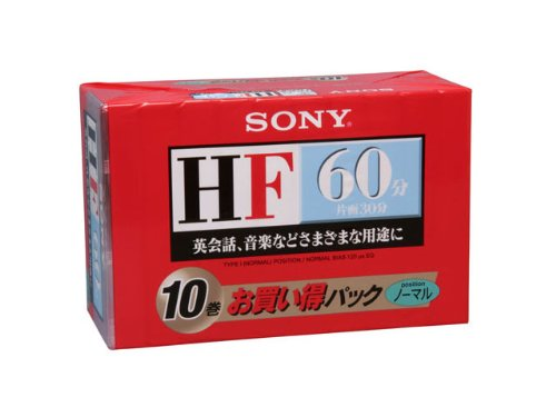 SONY ソニー 一般用オーディオカセットテープ HF  ノーマルポジション 60分 10巻パック  10C-60HFB