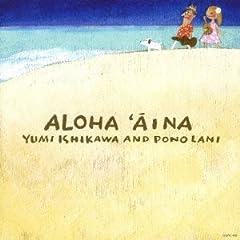 Aloha �fAina �A���n�E�A�[�C�i