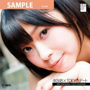 指原莉乃 AKB48 2012TOKYOデートカレンダー 指原莉乃 AKB-003