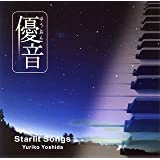 「優音」シリーズ vol.5 Starlit Songs