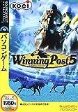 Winning Post 5  (スリムパッケージ版)