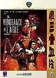 echange, troc La Vengeance de l'aigle (Version Pocket)