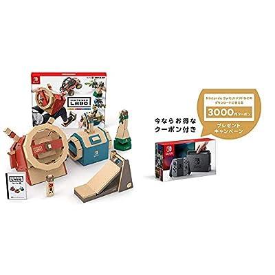 Nintendo Switch 本体 (ニンテンドースイッチ) 【Joy-con (L) ネオンブルー(R) ネオンレッド】&【Amazon.co.jp限定】液晶保護フィルムex付き(任天堂ライセンス商品) + Nintendo Labo (ニンテンドー ラボ) Toy-con 03: Drive Kit - Switch