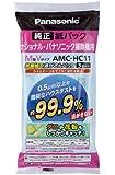 【まとめ買いセット】パナソニック純正品 交換用逃がさんパック 抗菌加工 6枚入り AMC-HAC11