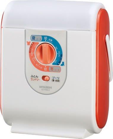 【Amazonの商品情報へ】MITSUBISHI ブーツクリニック ふとん乾燥機 オレンジ AD-P60LS-D