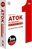 ATOK for Windows スターターパック 1Year版