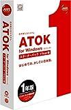 ATOK 2008 カシコイニポンゴ