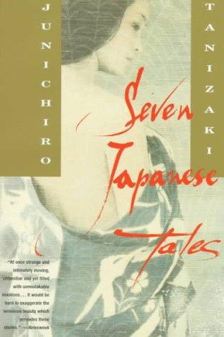 Seven Japanese Tales (Vintage International)