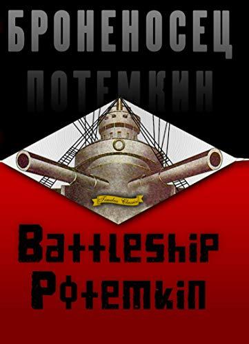 Battleship Potemkin (1925) on Amazon Prime Video UK