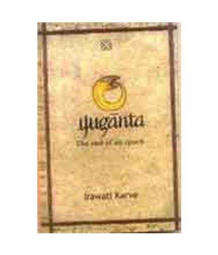 Yuganta - End of an Epoch