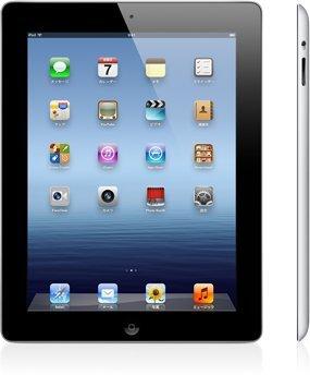 【The new iPad】APPLE アップル 新しいiPad(第3世代)(iPad3) 64GB 黒 ブラック 【WiFi+4G LTE】【海外版SIMフリー】