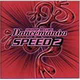 ダンスマニア SPEED(2)