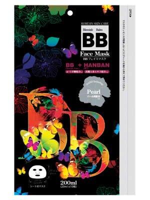 BBフェイスマスク パール 10枚入: ワールドジェーピー
