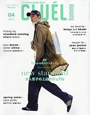 CLUEL homme(クルーエム オム) 2019年 04月号 [雑誌]