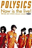 Now is the live! [DVD]