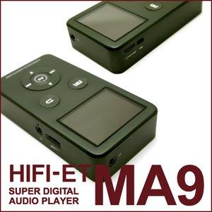 HIFI-ET MA9 高性能デジタルオーディオプレーヤー(USB-DAC機能つき)