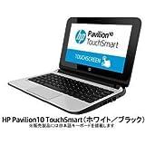 HP Pavilion Touch Smart 10-e003au F6C99PA#ABJ Wind