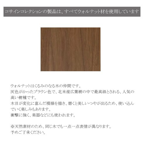 cosine collection lepore(レポーレ)パレットラック(ハンガースタンド)/CS-03CW