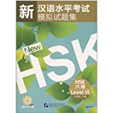 Sumei Wang New HSK Mock Test: Level 6