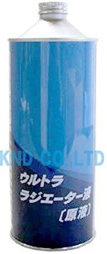ホンダ ウルトララジエーター液(原液) 1L 08CLA-E020S0