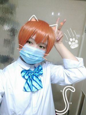Uniwigs ウィッグ ラブライブ!Love Live! 星空凛 コスプレウィッグ ヘアネット付き フルウィッグ Uniwigs Japan