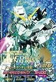 ガンダム トライエイジ ジオンの興亡1弾 ユニコーンガンダム(覚醒) 【パーフェクトレア/PR】 Z1-020